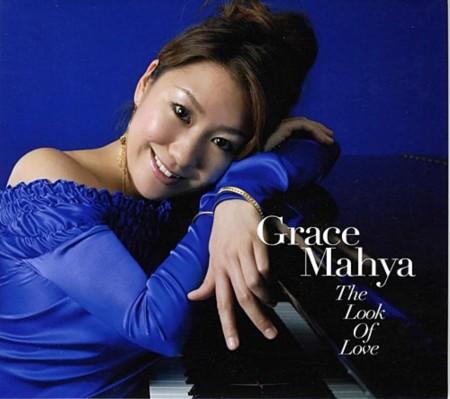 Grace Mahya.JPG