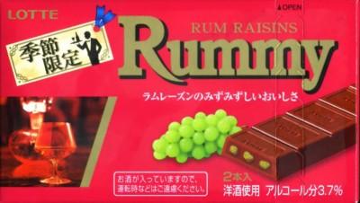RUMMY.JPG
